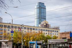 Виды города. Екатеринбург, бц высоцкий, город екатеринбург, проспект ленина
