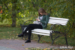 Клипарт. Курган, девушка на скамейке, смотрит в телефон, отдых на скамейке