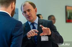 Голосование за город проведения «ЭКСПО-2025» в Международном бюро выставок. Франция, Париж , пудов константин
