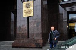 Поездка Алексея Текслера по отремонтированным дорогам. Челябинск, резиденция губернатора челябинской области, текслер алексей