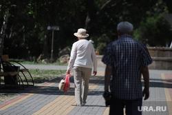 Виды города. Курган, старики, дедушка, лето, бабушка, пенсия, пенсионный возраст, пенсионеры