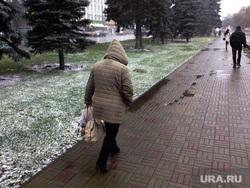 Непогода. Челябинск, непогода