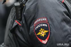 Митинг в поддержку оппозиции на Пушкинской площади. Москва, мвд, шеврон, митинг, полиция, шеврон мвд, полициейский, шеврон полиция