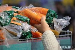 Торговый центр. Курган, овощи, морковь, морковка