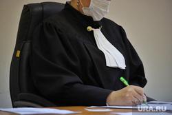 Судебное заседание по делу бизнесмена Сергея Прокопьева. Курган, арбитражный суд, судебное заседание, судья, судебный процесс