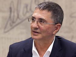 Александр Мясников. Москва