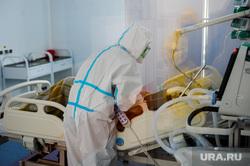 Денис Проценко в инфекционном госпитале. Красная зона. Челябинск, медсестра, медик, эпидемия, медицина, врачи, защитная одежда, доктор, коронавирус, сиз, ковид, противочумной костюм, красная зона, инфекционный центр, ковидный госпиталь, средства индивидуальной защиты