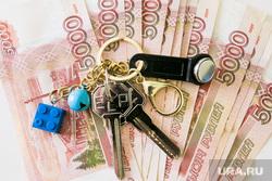 Клипарт Деньги. Тюмень, пять тысяч, ипотека, покупка квартиры, деньги