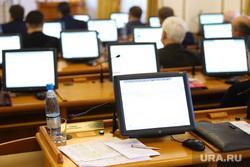 Заседание областной думы. Курган, дисплей, мониторы, заседание думы, заседание депутатов