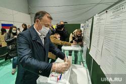 Выборы-2021: 17 сентября. Екатеринбург