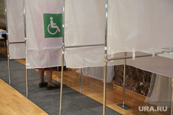 Выборы 2021 пятница 17 сентября. Пермь, кабинка для голосования, выборы 2021