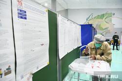 Выборы-2021: 17 сентября. Екатеринбург , пенсионный возраст, голосование, участок голосования, выборы2021, уик1545