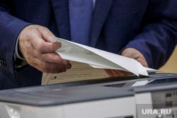 Выборы-2021. Тюмень, коиб, выборы, голосование, бюллетень