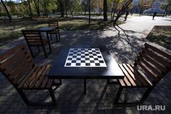 Шахматная зона в горсаду. Курган , горсад, шахматная доска