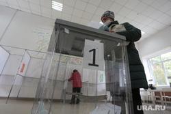 Выборы 2021 пятница 17 сентября. Пермь, выборы 2021