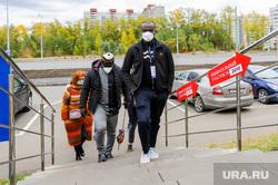 Выборы-2021: иностранные наблюдатели на УИК 2410. Челябинск, тик, иностранцы, выборы2021, избирательный участок 2410, иностранные эксперты