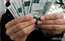 микрокредиты. Москва, микрокредитование, деньги, деньги в долг, займ, микрокредит