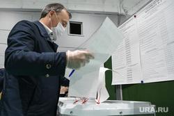 Выборы-2021: 17 сентября. Екатеринбург , орлов алексей, электорат, голосование, уик1545