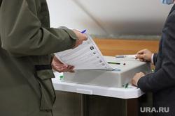 Выборы-2021: 17 сентября. Дворец Молодежи.  Екатеринбург , выборы, избирательная урна, голосование, бюллетень