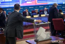 Первое заседание ЦИК в новом составе. Москва, урна с бюллетнями
