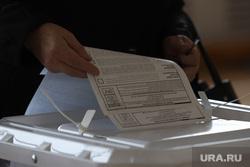 Выборы- 2021. Курган , выборы, избирательный участок, голосование, урна для голосования, бюллетень, выборы 2021