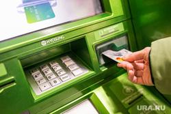 Клипарт Пластиковые карты. Тюмень, банкомат, пластиковые карты, кредитные карты, обналичка, кредитка
