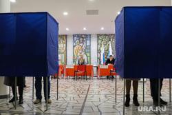Выборы-2021: 17 сентября. Дворец Молодежи.  Екатеринбург , избирательная комиссия, выборы, избирателный участок, голосование, кабинка для голосования, кабинка голосования