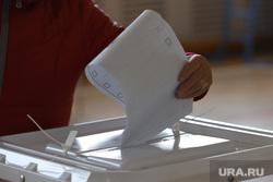 Выборы- 2021. Курган , выборы, голосование, урна для голосования, бюллетень, выборы 2021