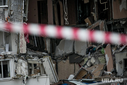 Последствия взрыва газа в доме 9А на улице 28 июня в  Ногинске. Москва, газ, последствия, взрыв, обрушение дома, разрушения, хлопок газа
