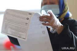 Выборы- 2021. Курган , выборы, избирательный участок, голосование, урна для голосования, пенсионеры, бюллетень, санитарные нормы, выборы 2021