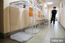 Выборы-2021: 18 сентября. Екатеринбург, выборы, избирательный участок, урна для голосования, уик1310