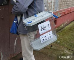 Выборы 2021 пятница 17 сентября. Пермь, надомное голосование, выборы 2021