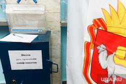 Сергей Бердников на выборах. Магнитогорск, герб челябинской области, сейф пакет, выборы 2021, место хранения