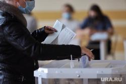 Выборы- 2021. Курган , коиб, выборы, избирательный участок, голосование, урна для голосования, бюллетень, выборы 2021