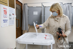 Выборы-2021: 18 сентября. Екатеринбург, единый день голосования, голосование, урна для голосования, уик1310