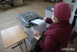 Выборы 2021 суббота 18 сентября, работа участков. Пермь, коиб, голосование, избиратель, бюллетень, выборы 2021