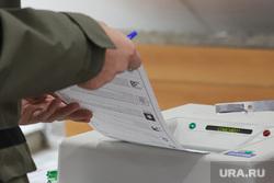 Выборы-2021: 17 сентября. Дворец Молодежи.  Екатеринбург , выборы, голосование, бюллетень