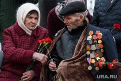 Вручене автомобилей ветеранам УДТК. Екатеринбург, старики, ильиных дмитрий, пенсионный возраст, пенсионеры