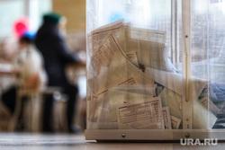 Выборы- 2021. Курган , выборы, бюллетени, избирательный участок, голосование, урна для голосования, бюллетень, выборы 2021