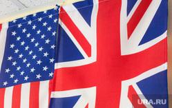 Клипарт 7. Нижневартовск, сша, америка, канада, британия, флаги