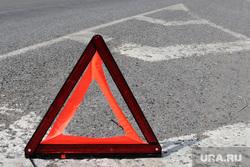 Знак аварийной остановки. Курган, знак аварийной остановки