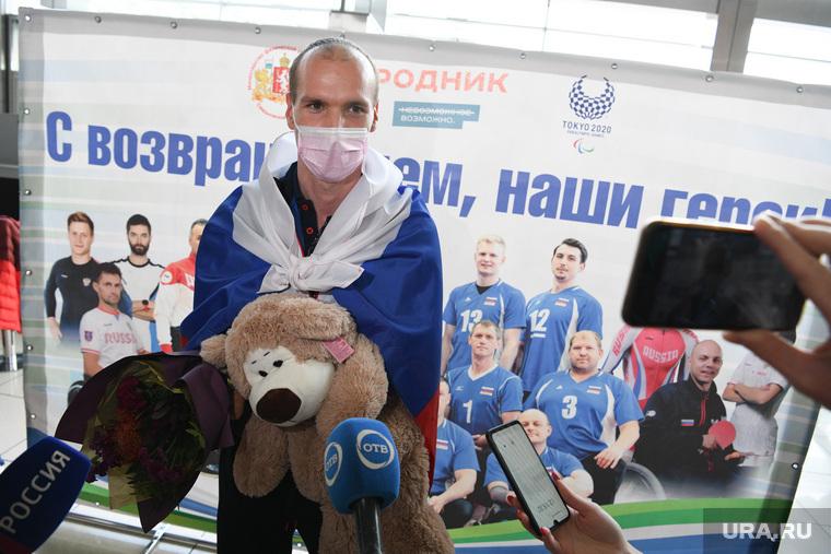 Михаил Асташов вернулся на Родину после паралимпиады в Токио. Екатеринбург