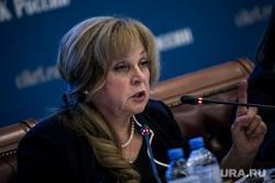Заседание ЦИК по видеонаблюдению на выборах. Москва, портрет, памфилова элла
