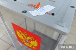 Обучение действиям УИК при возникновении нештатных ситуаций в дни голосования. Челябинск, ящик для голосования, избирательный участок, урна для голосования