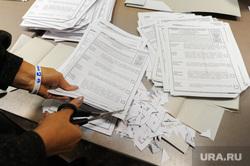 Избирательный участок 803. Подсчет бюллетеней. Челябинск, избирательная комиссия, погашение бюллетеней, бюллетень