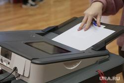 Выборы 2021 пятница 17 сентября. Пермь, коиб, голосование, выборы 2021