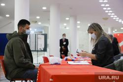 Выборы-2021: 17 сентября. Дворец Молодежи.  Екатеринбург , избирательная комиссия, выборы, избирателный участок