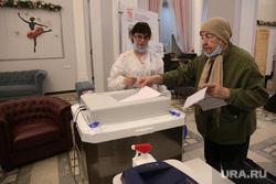 Выборы 2021 суббота 18 сентября, работа участков. Пермь, выборы 2021