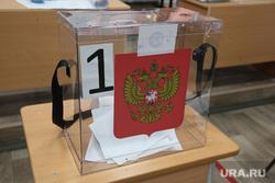Выборы губернатора. Пермь 2020, ящик для голосования, выборы 2020