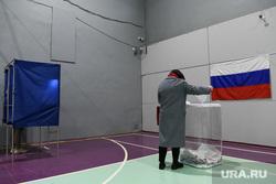 Выборы-2021: 17 сентября. Екатеринбург , флаг россии, голосование, урна для голосования, выборы в россии